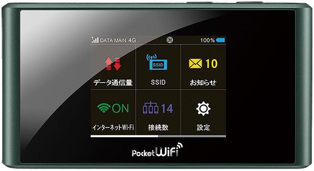 บริการเช่าพ๊อกเก็ต  ไวไฟ  Pocket Wifi 3G/4G  ทั่วโลก