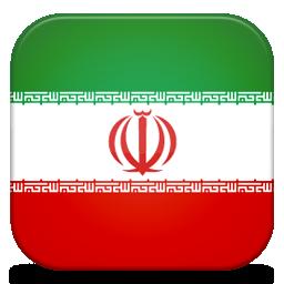 อิหร่าน