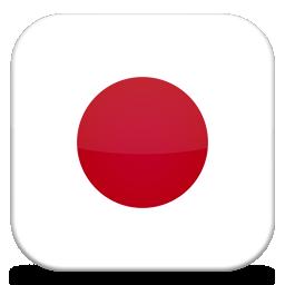โรงแรม ญี่ปุ่น