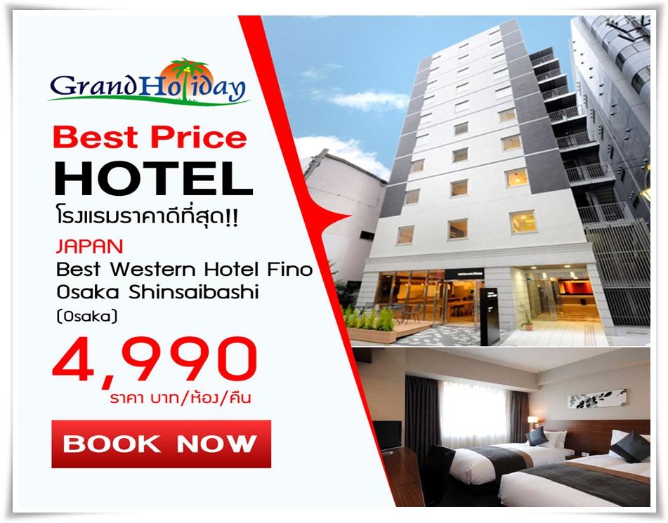 Best-Western-Hotel-Fino-Osaka-Shinsaibashi