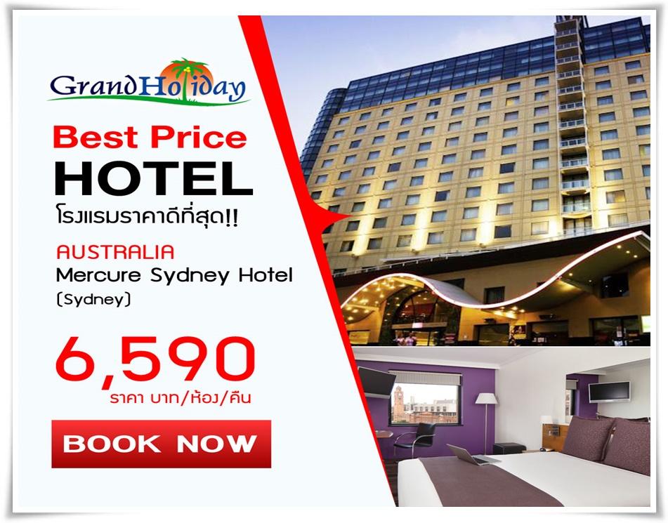 Mercure-Sydney-Hotel