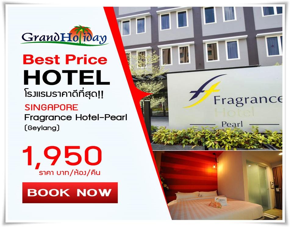 Fragrance-Hotel-Pearl-