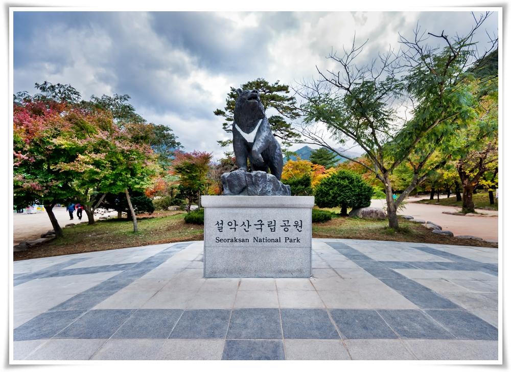 ทัวร์เกาหลี-ใครไม่รัก...ซอรัค-KOREA-5D3N-(APR18)(ICN12)