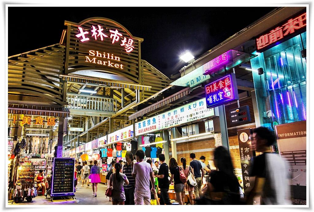 ทัวร์ไต้หวัน-AMAZING-IN-TAIWAN-6D5N-(TPE11)(JUL-AUG18)