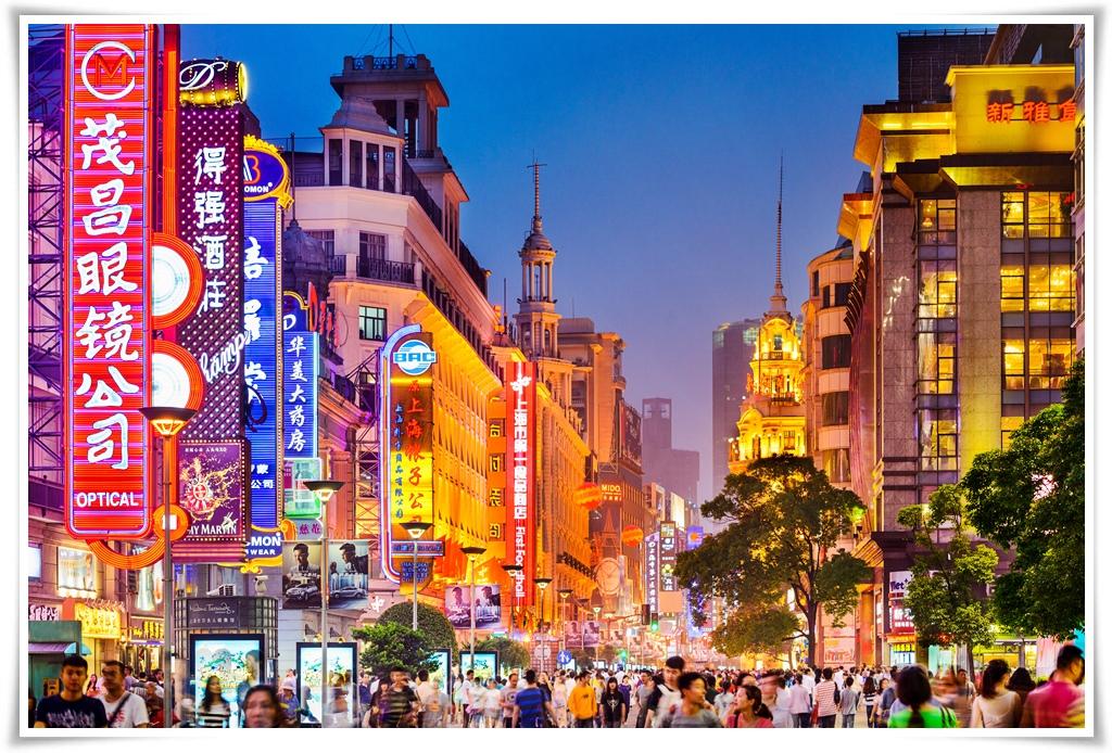 ทัวร์จีน-FREEZING-COLD-IN-SHANGHAI-5วัน-3คืน-(OCT-DEC'17)
