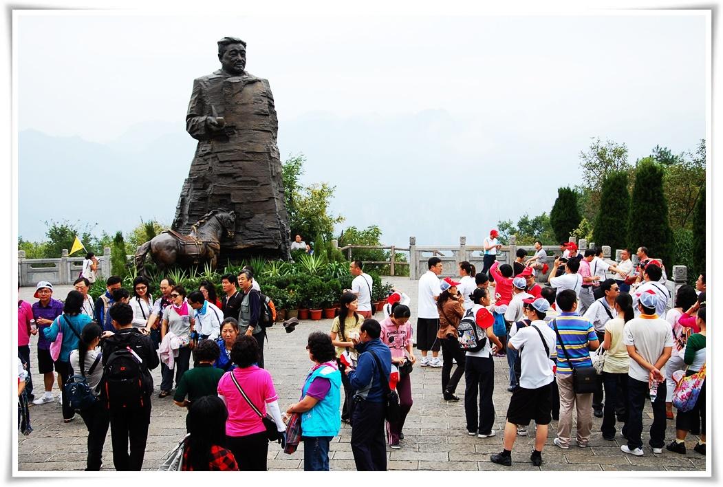 ทัวร์จีน ELEGANT OF ZHANGJIAJIE 6 วัน 5 คืน (MAY-SEP17)