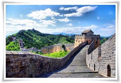 ทัวร์จีน ปักกิ่ง พิชิตกำแพงเมืองจีน 5 วัน 4 คืน