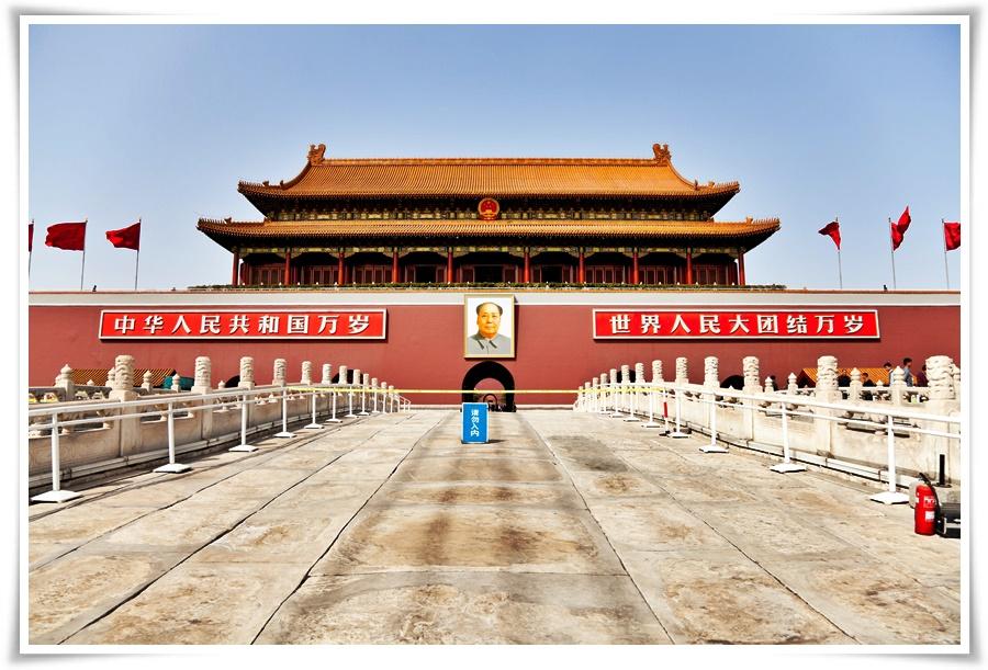 ทัวร์จีน-Tianjin-ดึง-ดาว-เด๊อะ-5-วัน-4-คืน-(FEB-MAR18)(CSTSNXW02)(XW)