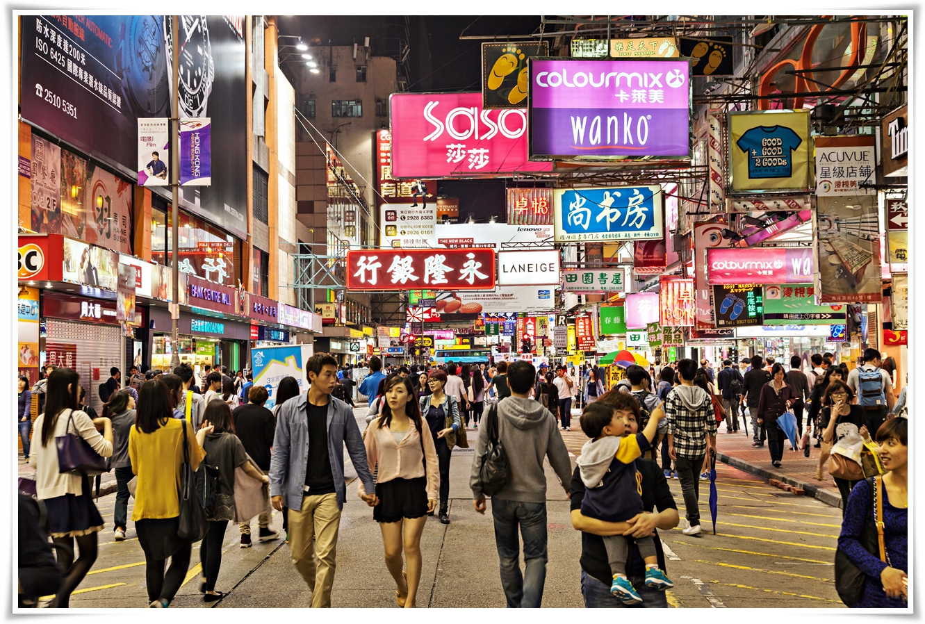 ทัวร์ฮ่องกง-HONGKONG-TOGETHER-3D-2N-(MAY-JUL18)