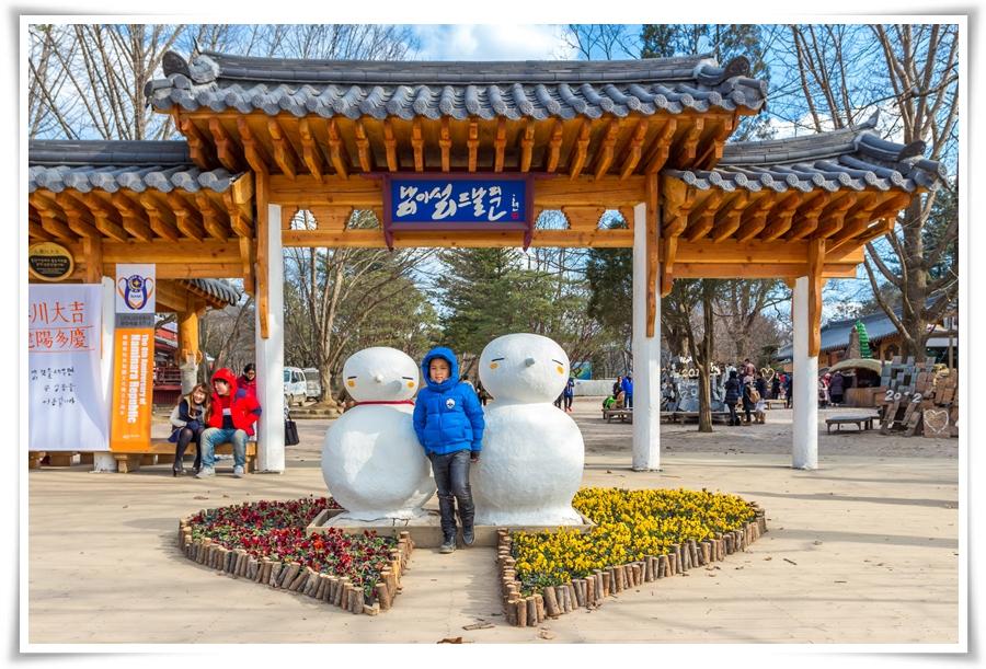 ทัวร์เกาหลี-HAPPY-NEW-YEAR-VOLUME-1