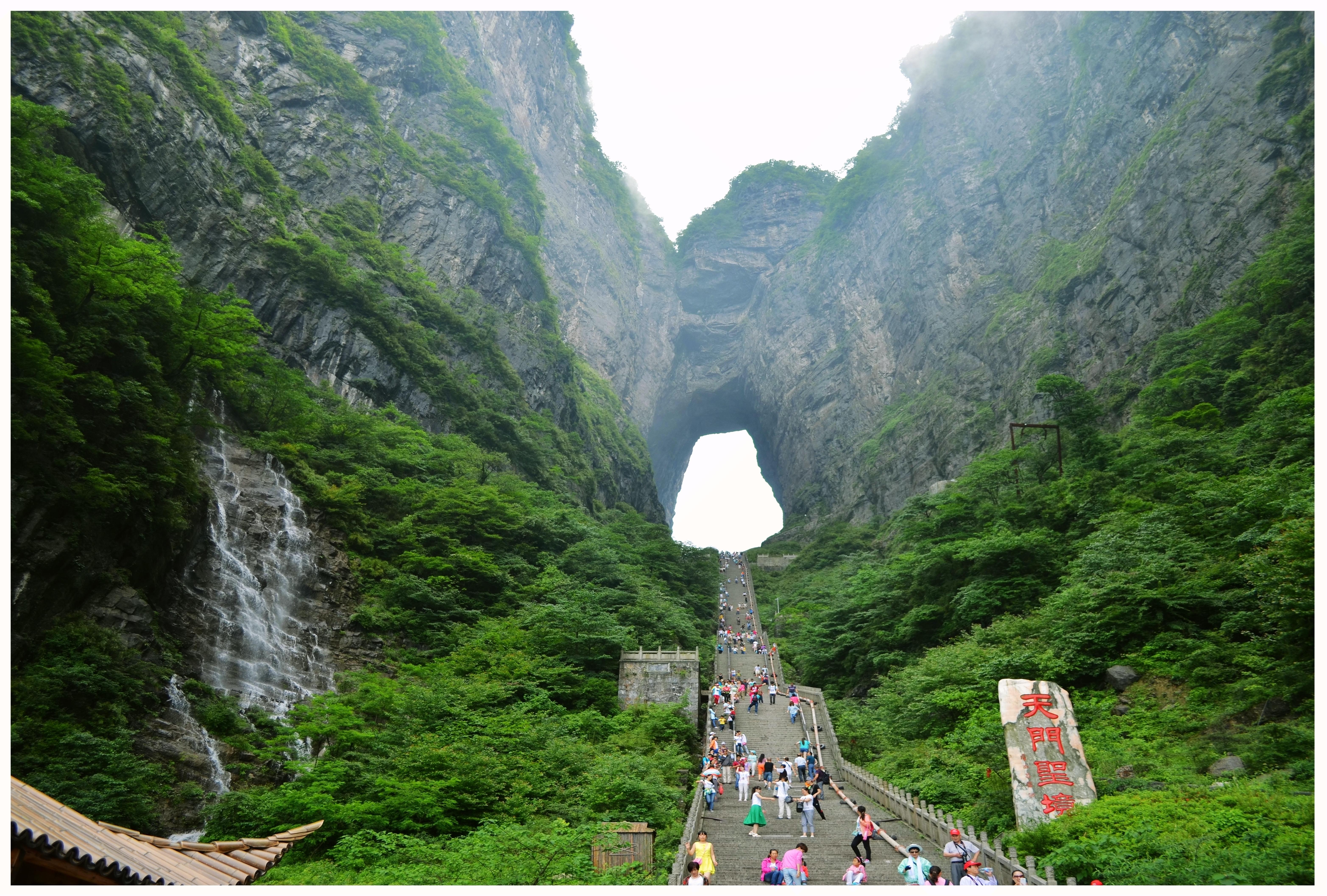 ทัวร์จีน-จางเจียเจี้ย-ฟ่งหวง-สะพานแก้ว-ถ้ำมังกรเหลือง-6-วัน-5-คืน-(-APR-JUL-17)