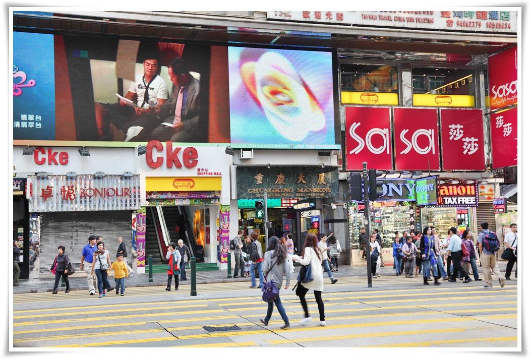 ทัวร์ฮ่องกง-Hongkong-Summer-Sale-3D-2N