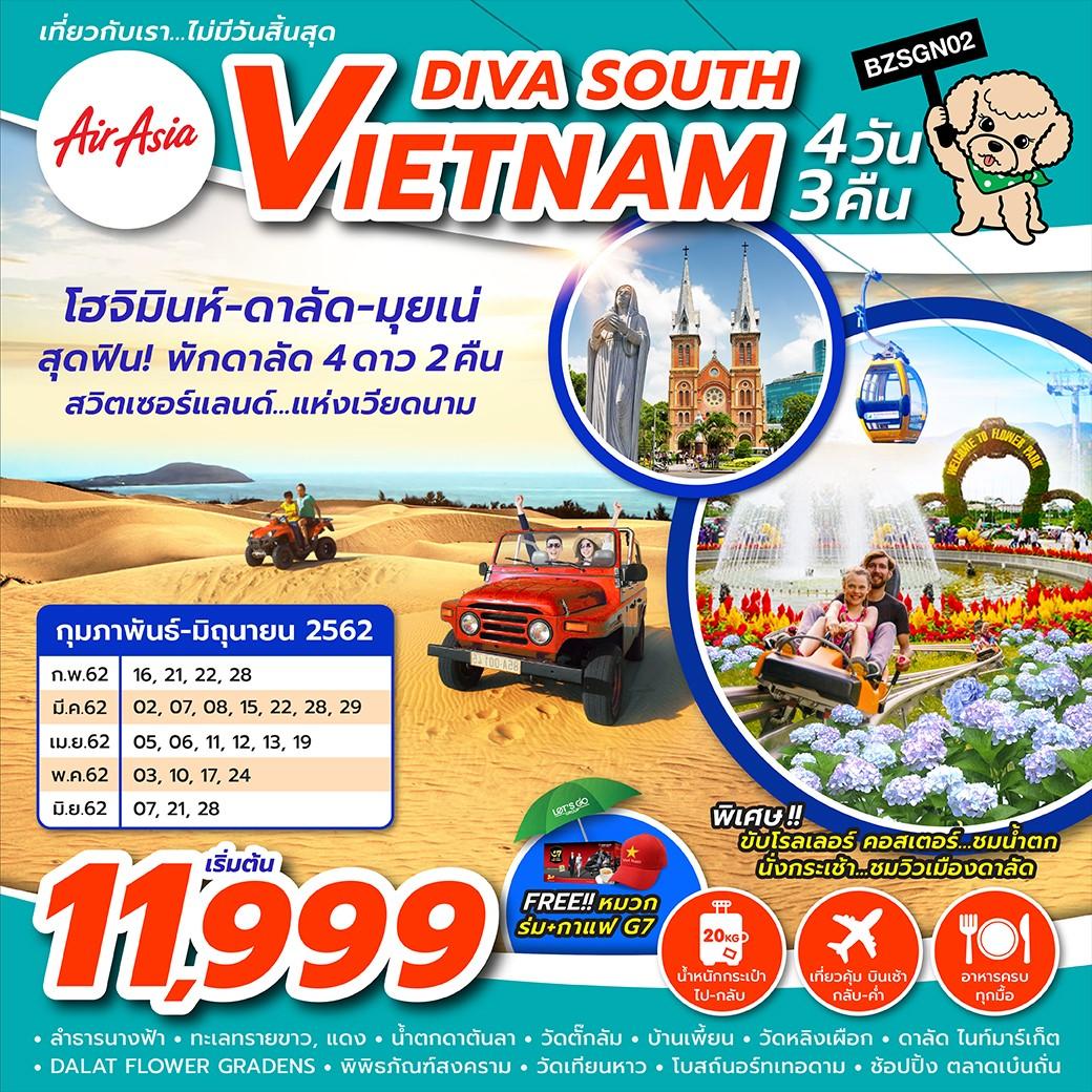 ทัวร์เวียดนาม-DIVA-SOUTH-VIETNAM-4D3N-(FEB-JUN19)-BZSGN02
